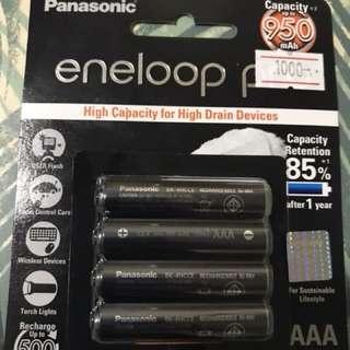 Rechargable AAA Panasonic Eneloop Batteries