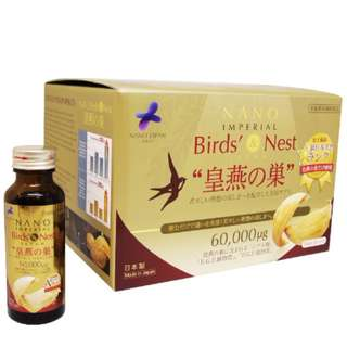 Nano Japan Birds' Nest (100%Japan) 50ml | 10-Servings (Latest Expiry Date)
