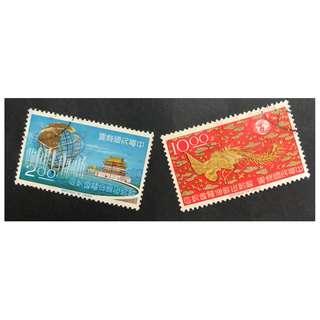 非常細緻的紀念郵票