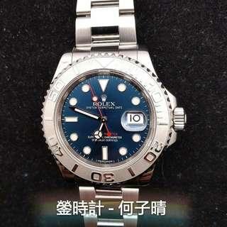 Rolex 116622 YACHT-MASTER 藍面紅針 40mm 全套齊 95%新 2013年錶 已停產面