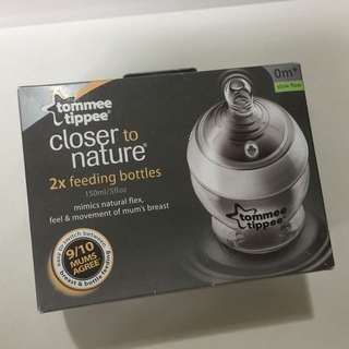 🆕Tommee Tippee 5oz Bottle