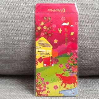 FairPrice Year of the Bull Red Packet