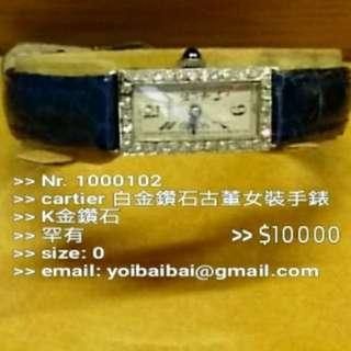 >>cartier 白金鑽石古董女裝手錶