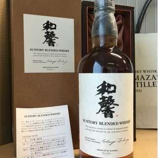 信濃屋 和馨 PRODUCED BY SUNTORY 539本限定生産