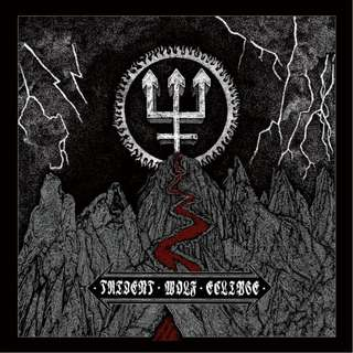 Watain ‎– Trident Wolf Eclipse (Black) LP Vinyl