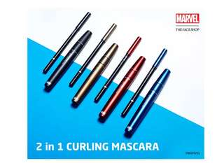 2 in 1 Curling Mascara Marble