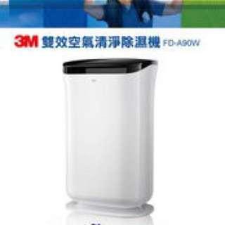 3M 雙效 空氣清淨 除濕機/除溼機 FD-A90W