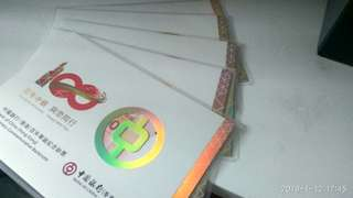 BOC banknote(紀念鈔票)