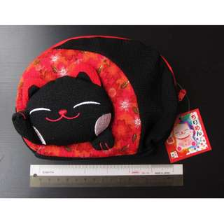 (NWT) Happy Cat Face Cosmetic Pouch