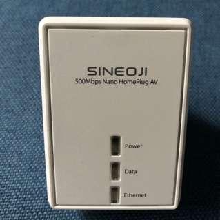 Sineoji 500Mbps Nano HomePlug AV