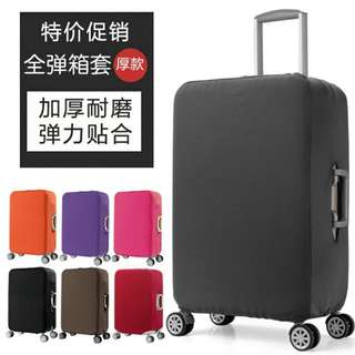 Thicken Luggage Cover Protector with zip