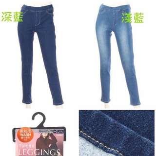 🚚 日本GUNZE裹起毛牛仔合身褲淺藍色