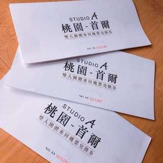 🚚 桃園-首爾  ✨雙人來回機票✨兌換券