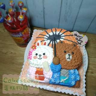 Line brown & cony cake