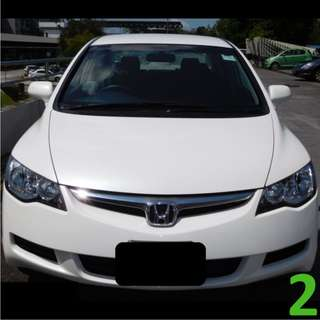 1 Week Contract Honda Civic @ $360