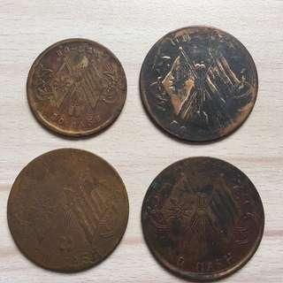China Honan 20 & 50 cash copper coins (4 pcs$