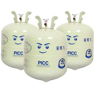 22L Helium Balloon Gas Tank For Party