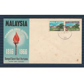 Malaysia 1966 150TH ANNIVERSARY OF PENANG FREE SCHOOL FDC SG #35-36 (toning found on cover & stamps!!!)