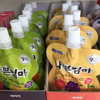 Baby Organic juice frm Korea