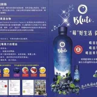 Bulti 藍莓汁