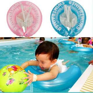 Swim Trainer Baby Float