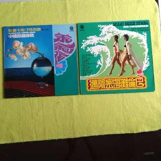 2LP. OSCAR. vol. 6/vol.35.  vinyl record