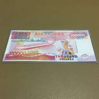 1987 Singapore $10000 ($10K) Ship / Vessel Series Banknote in Brand New Mint Uncirculated Condition (UNC)