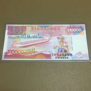 Extremely Rare 1987 Singapore $10000 ($10K) Ship / Vessel Series Banknote in Extremely Nice Condition