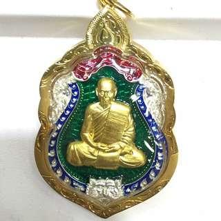 """Lp Sin Wat lahanyai Rian Sema Tiger Head """"Roon Ruay Maha Setthi"""" BE 2560"""
