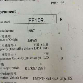 車牌 Car Plate No. - FF109