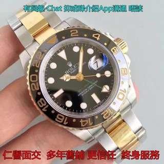 仁譽 勞力士Rolex GMT Master II 116713 LN 綠針 18K黃金 V7 3186機芯新版面交