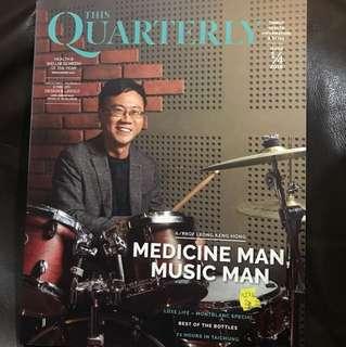 This quarterly magazine 1/4 2018 issue