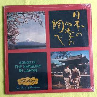 SEALED. SONG OF THE SEASON IN JAPAN. the sound of magnifience. Vinyl record