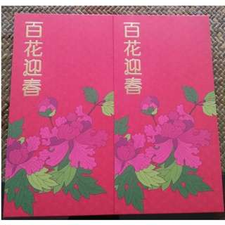 8 pcs CIMB 2018 Floral Red Packet / Ang Pao Pow Pau Bao