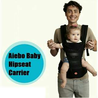BABY CARRIER 2IN1