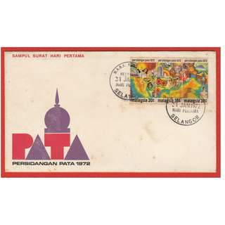 Malaysia 1972 PACIFIC AREA TOURIST ASSOCIATION CONFERENCE 1972 - PATA  FDC SG #95-97 CV £9 (toning found on cover & stamps!!!)