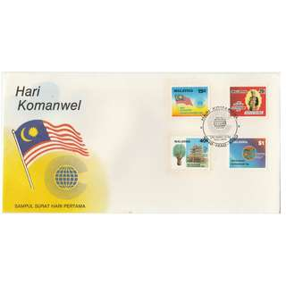 Malaysia 1983 COMMONWEALTH DAY FDC SG #256-259 CV £3.50 (slight toning found on cover!!!)