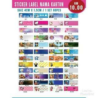 Stiker nama kartun