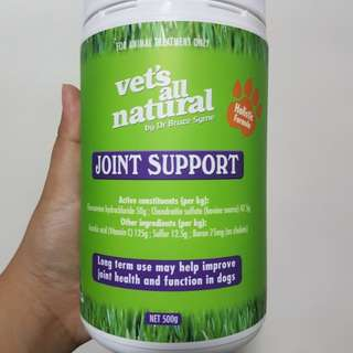 PET JOINT SUPPORT FORMULA (500G)