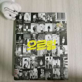 EXO Growl Album (Korean Version)