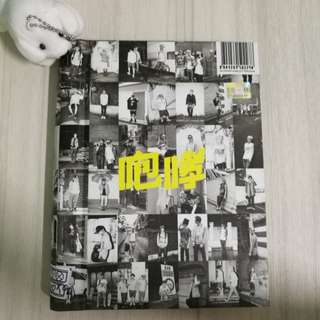 EXO Growl Album (Chinese Version)
