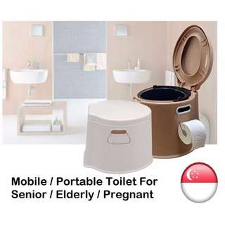 BN Adult Elderly Portable Toilet / Mobile Toilet / Pregnant Toilet / Disabled / Handicapped Toilet