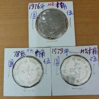 1976年,78年,79年三枚十角五圓一套