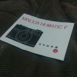 Minolta Hi-Matic F Manual Booklet