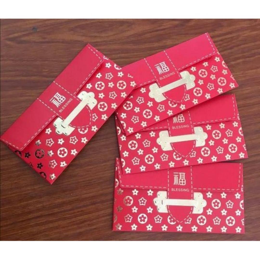 燙金富貴紅包袋(6入)只進福字款