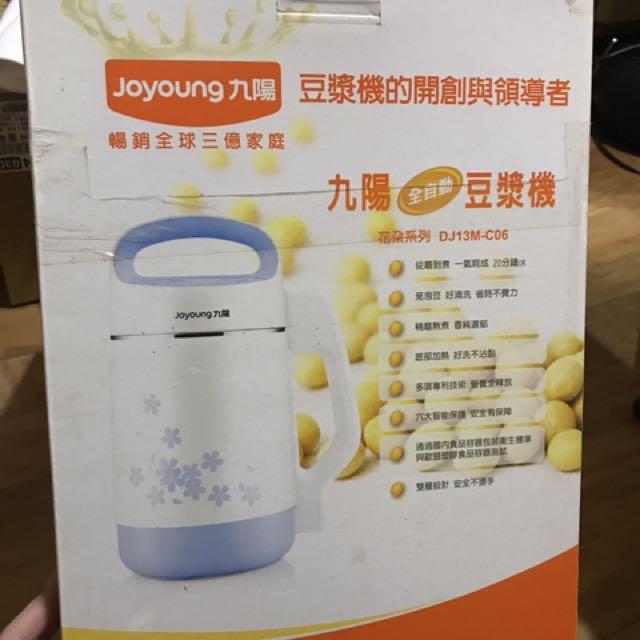 全新全自動九陽豆漿機