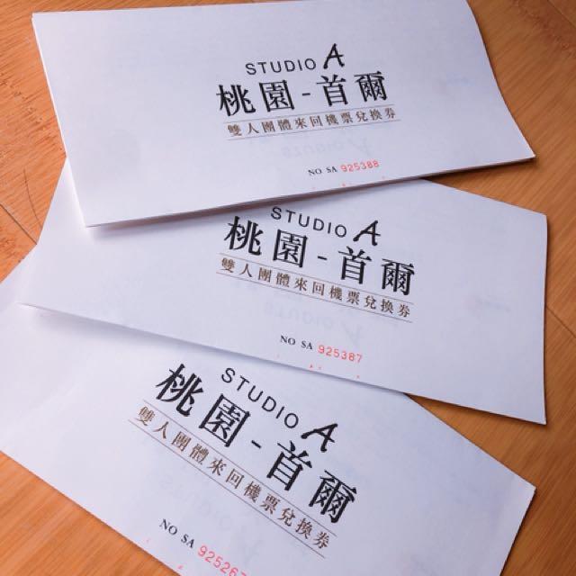 桃園-首爾  ✨雙人來回機票✨兌換券