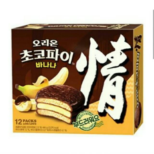 韓國好麗友  香蕉巧克力派