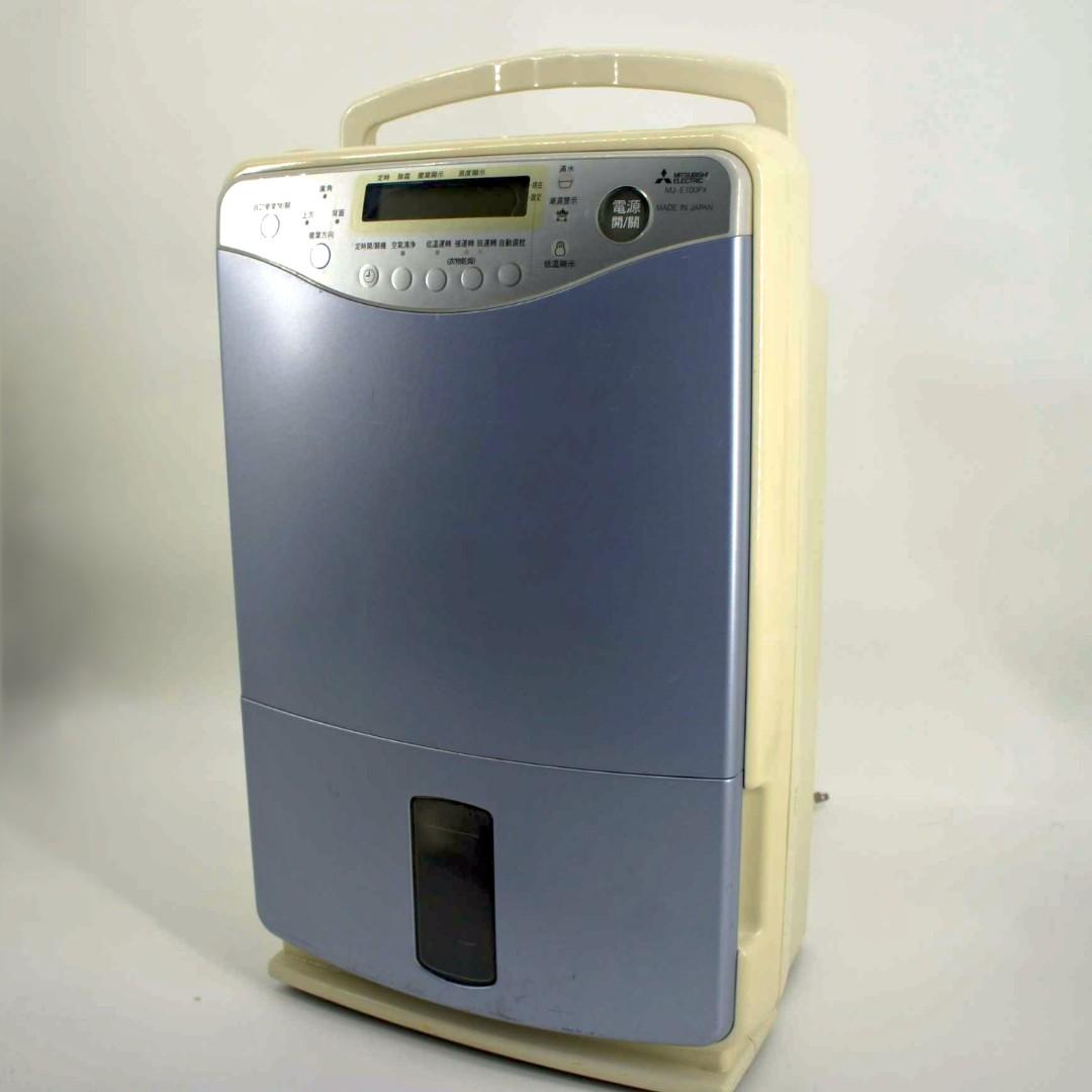 二手除濕機三菱日本原裝( 運轉低噪音設計 )Mitsubishi MJ-E100PX-C1液晶顯示除濕能力10公升/日