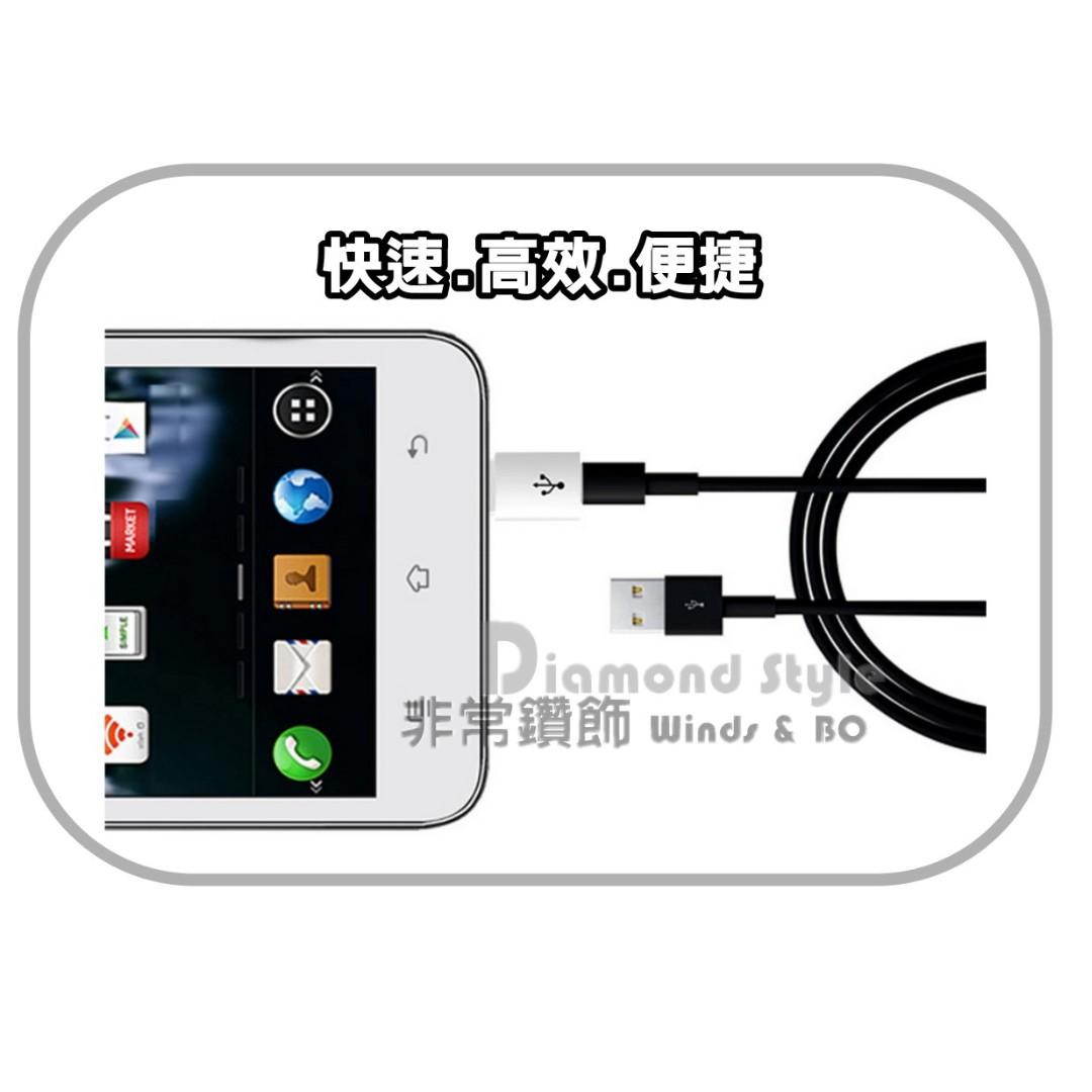 新款 Type-C 轉接頭 Micro USB 支援OTG 轉 TypeC 充電線+傳輸線 Zenfone3 Note7